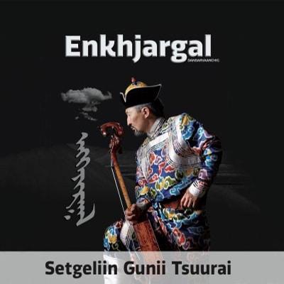 Setgeliin Gunii Tsuurai